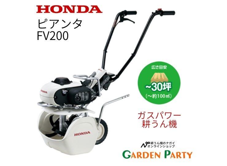 FV200