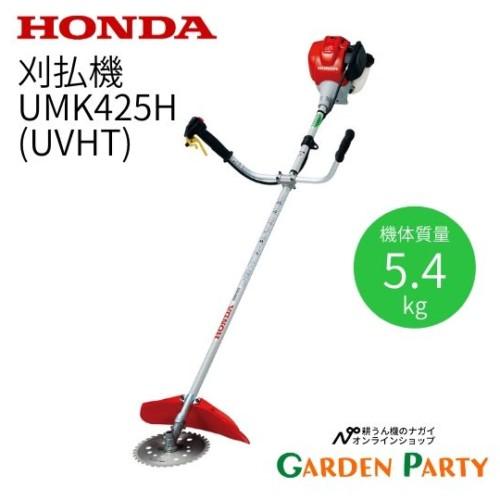 UMK425H