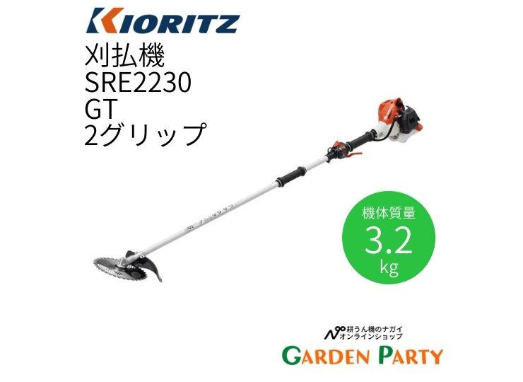 SRE2230GT