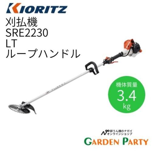 SRE2230LT