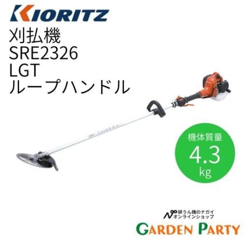 SRE2326LGT