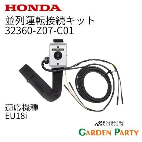32360-Z07-C01