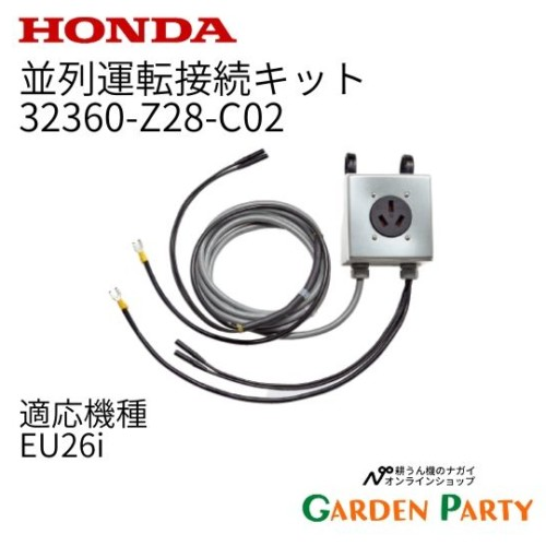 32360-Z28-C02