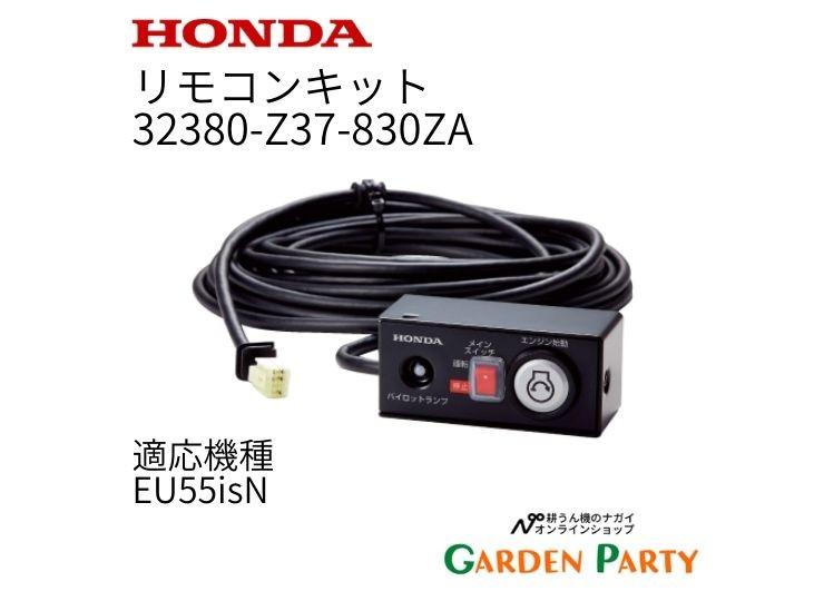 32380-Z37-830ZA