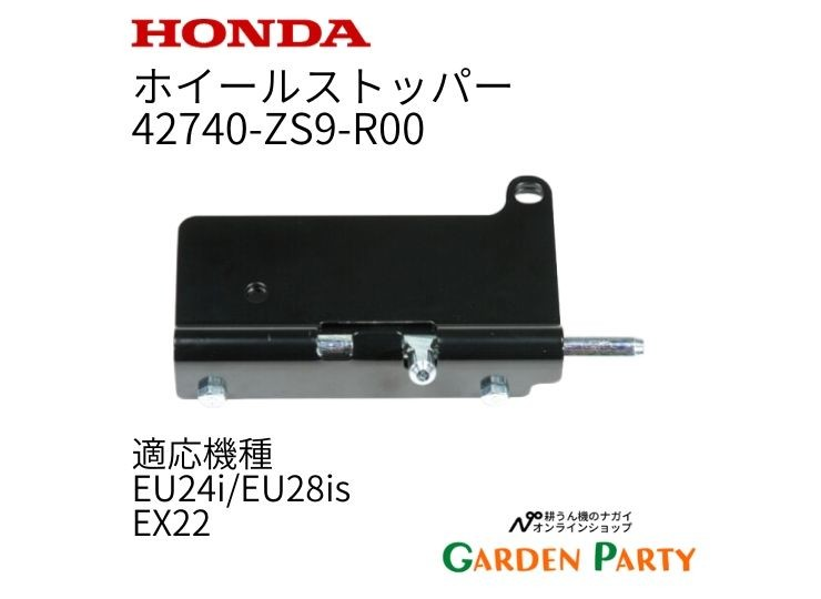 42740-ZS9-R00