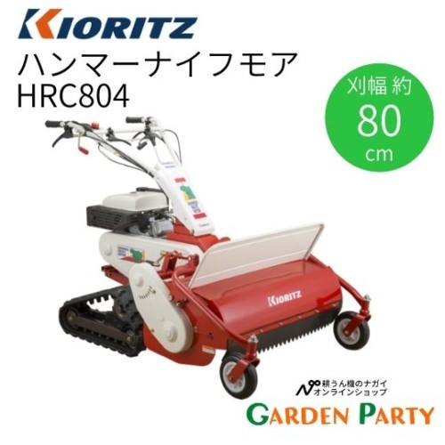 HRC804