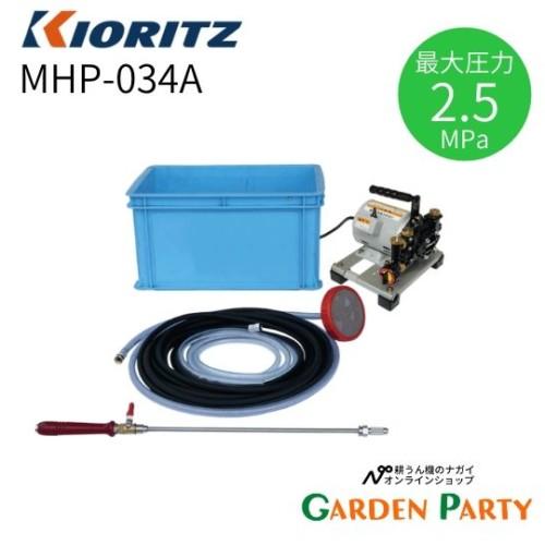 MHP-034A