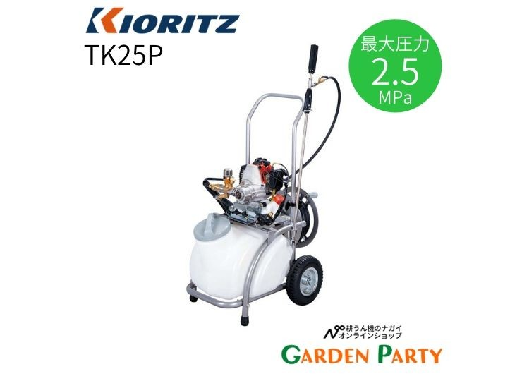 TK25P