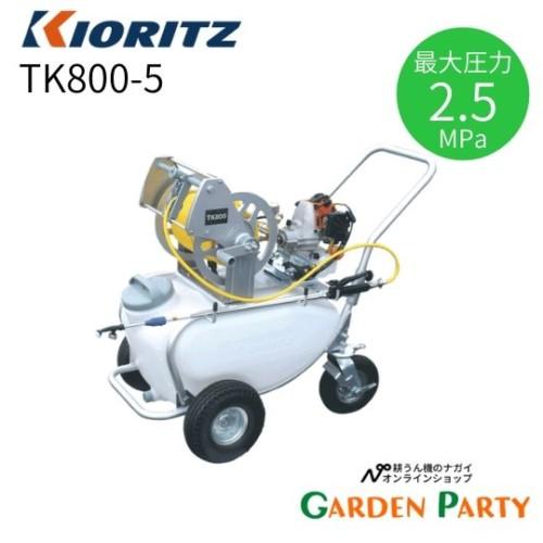 TK800-5