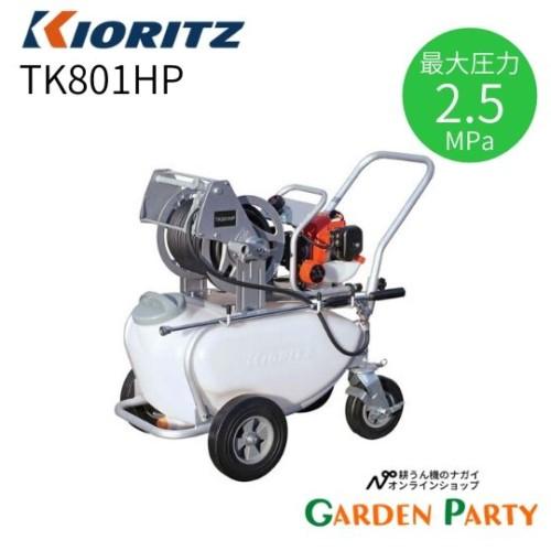 TK801HP