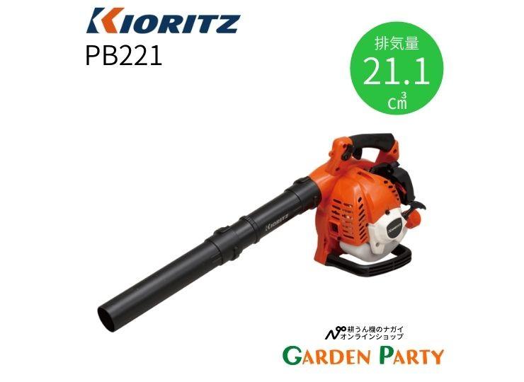 PB221