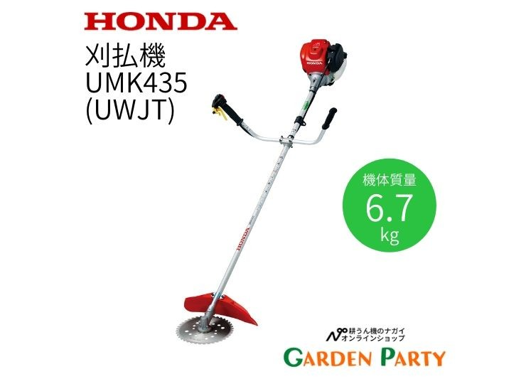 UMK435(UWJT)